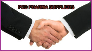 pcd pharma suppliers distributors companies